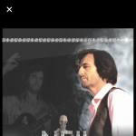 larger picture of Neil Diamond Tribute Act gig at St Thomas Social Club